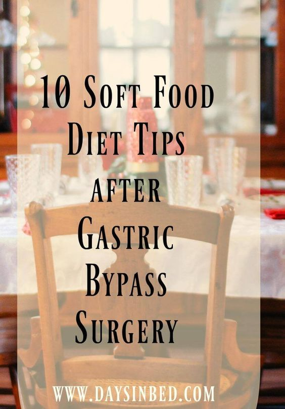 Following Gastric Bypass surgery  a patient can move onto a Soft Food diet at around 5-6 weeks post op. Here are my tips for the Soft food diet after bariatric surgery