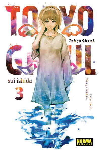 Tokyo Ghoul 3 / Sui Ishida