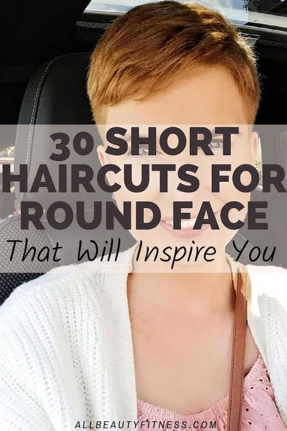 These 30 short haircuts for round face will be your true inspiration