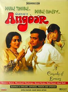 Angoor is a 1982 Bollywood Hindi comedy film. It is based on Shakespeare's play The Comedy of Errors and is still considered one of Bollywood's best comedy. Starring Sanjeev Kumar, Deven Varma, Moushumi Chatterjee, Deepti Naval