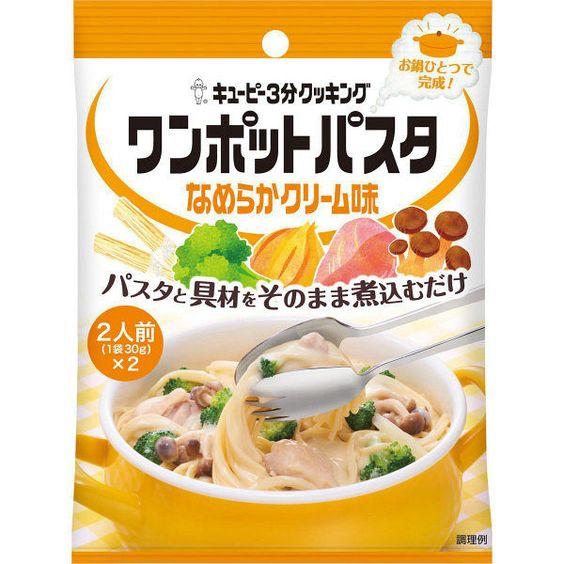お鍋一つで超ラクチン♡「キューピー ワンポットパスタ」が便利すぎ!