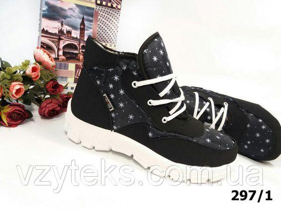 74ded4cfa453 Центр обуви Взутекс (vzyteks) en Pinterest