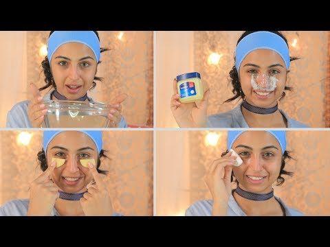 الفازلين لإزالة الرؤوس السوداء بعد تنظيف الوجه بالبخار مع ليلى Youtube Excercise Youtube