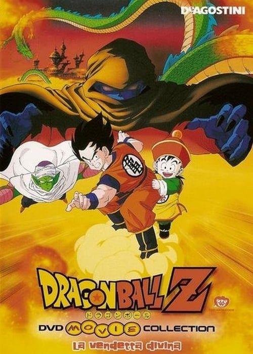 Dragon Ball Z Dead Zone Ver Pelicula Online Castellano Dragon Ball Dragon Ball Super Dragon Ball Z