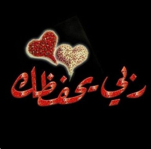 Pin By أبو محمد On لا إله إلا أنت سبحانك إني كنت من الظالمين Neon Signs Signs Neon
