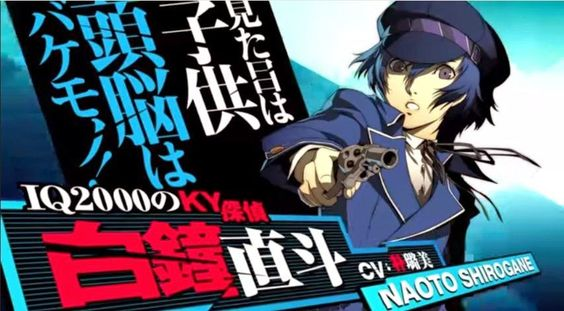 Gameplayaholic: Persona 4 Arena Ultimax Kanji/Akihiko/ Naoto trail...