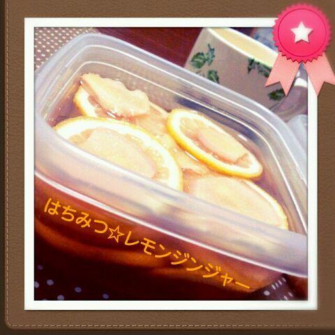 新しょうがとレモンをはちみつに漬けました。 - 20件のもぐもぐ - はちみつ☆レモンジンジャー by youichigo