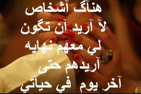 c9caab5167abce7064f498bc8a2ba7a4 صور حكم عن الحب   حكم واقوال جميلة في الحياة والحب بالصور   Photo rule in love