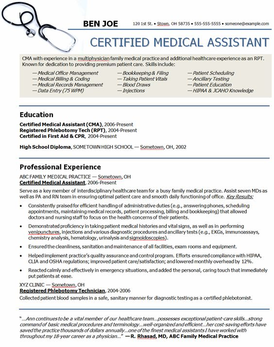 medical assistant resume objectives
