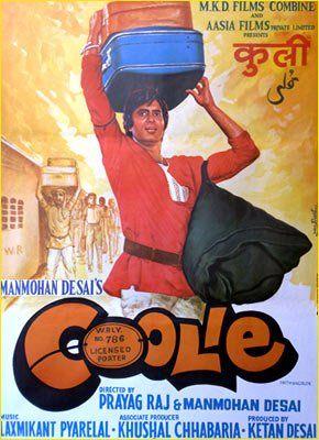 "Coolie (1983). This Amitabh Bachchan, Rati Agnihotri, Rishi Kapoor and Kadar Khan starer was directed by Manmohan Desai.  This movie was a super hit. Music was by Laxmikant-Pyarelal. Some memorable songs from the movie include: ""Mujhe Peene Ka Shauk Nahi"", ""Jawani Ki Rail Kahin"", ""Lambuji Tinguji"", Humka Ishq Hua"", ""Mubarak Ho Tumko Haj Ka Mahina"" and ""Sari Duniya Ka Bhoj Hum Uthate Hain"", Amitabh had a near fatal accident during an action scene in this movie."