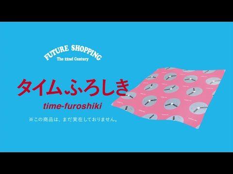 ドラえもん のはじまりと終わりの物語 stand by me ドラえもん 8 8 roadshow doraemon future shop movie posters