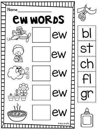 EW UE UI Worksheets & Activities {NO PREP!} | Kids Cuts, The Long ...