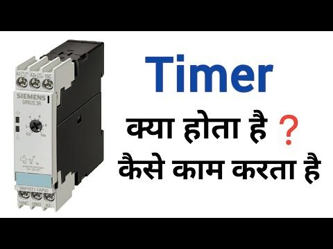 What Is Electrical Timer In Hindi How To Timer Switch Working Delay Timer Wiring Diagram Youtube Timer Electricity Switch