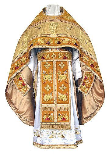 Image result for vestment