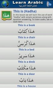 learn to speak arabic through urdu pdf