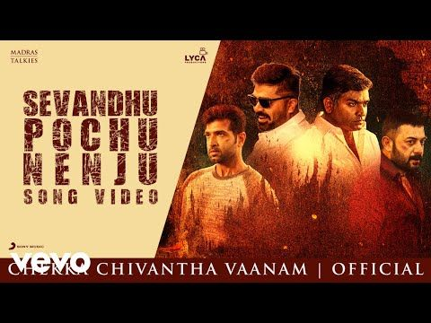 Chekka Chivantha Vaanam Jukebox Ccv Jukebox Ccv Songs Ccv Official Playlist Ccvsongs Ccvjukebox Ccv Jukebox Youtu Mani Ratnam Songs Movie Songs