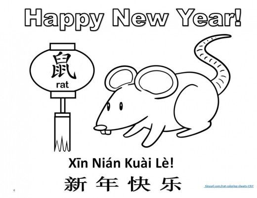 Printable Coloring Sheet For Year Of The Rat New Year Coloring Pages Year Of The Rat Printable Coloring