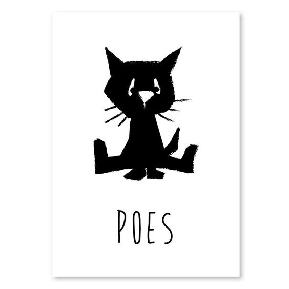 Kaart Poes zwart-wit. Deze dierenkaart in stoer zwart wit is niet alleen leuk om neer te zetten of aan de muur te hangen, maar natuurlijk ook om naar een kleine dierenvriend op te sturen! monochrome kids decoration