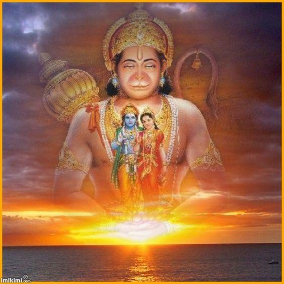 Jai shree ram jai veer hanuman hindi gods and goddess for Jai shree ram tattoo in hindi