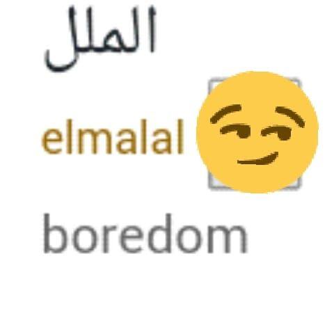 Learning Arabic Msa Fabiennem Learn English English Language Learning Learning Arabic