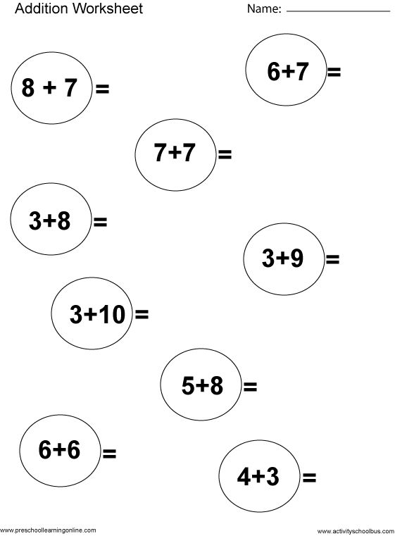 Addition Worksheets : easy addition worksheets for first grade ...