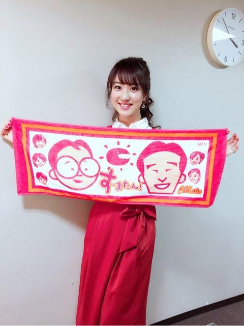 川田裕美アナウンサーのタオル