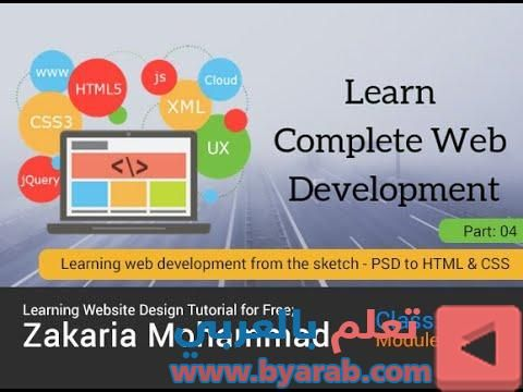 Learning Web Development From The Sketch Psd To Html Css Free Bangla Tutorial For B Learning Web Learn Web Development Learning Website Design