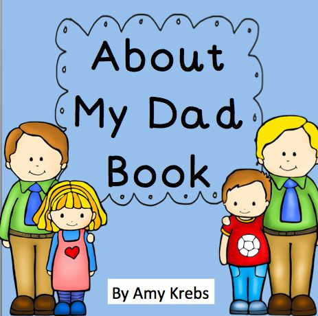 Father's will love this book All About Dad.  Your child/students can create a treasured memory for Father's Day.  Also available are books for Grandpas and Uncles.