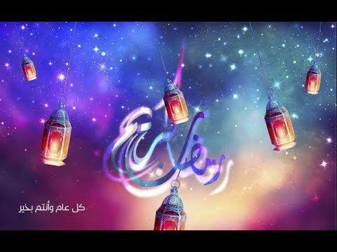 فوتوشوبيات تصميم لشهر رمضان درس فوتوشوب Blog Posts Blog