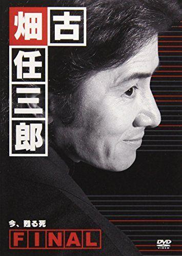 古畑任三郎FINAL 今、甦る死 [DVD], http://www.amazon.co.jp/dp/B000FO4IG8/ref=cm_sw_r_pi_awdl_Gc12wb1D364DY