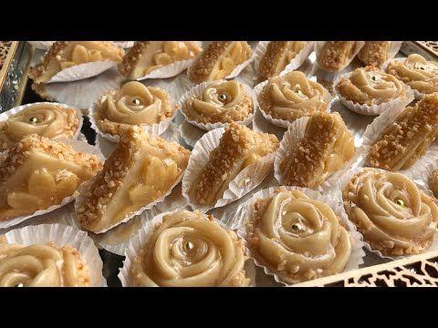 شكلين من حلويات اللوز بطريقة مبسطة للمبتدئات بكل التفاصيل و الأسرار وبدون تعقيدات Youtube Desserts Food Mini Cupcakes