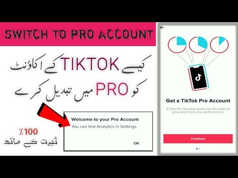 How To Use Switch To Pro Account In Tiktok Tik Tok New Features 2020 Tiktok Pro Id Kaise Banaye Youtube Accounting Application Download Pro