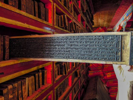 In Tibet, libraries not only housed printed books, but also the metal plates and woodblocks used to print books. The Sera Monastery outside Lhasa still uses these ancient plates to print the scriptures used in monasteries today.