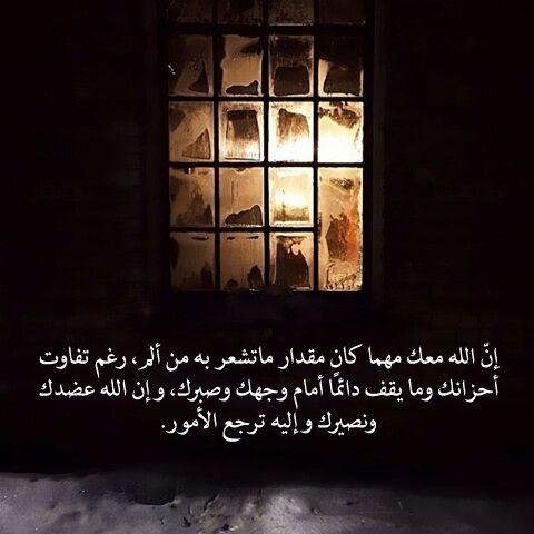 ca374e9c364a4a919bac99d366f5e2c7 اقوال وحكم   كلمات لها معنى   حكمة في اقوال   اقوال الفلاسفة حكم وامثال عربية