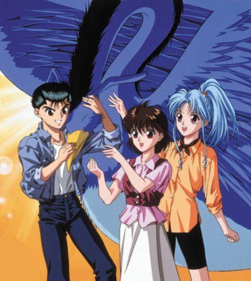 Image Result For Demon World Demon Image Result World Mecha Anime Yu Yu Hakusho Anime Anime