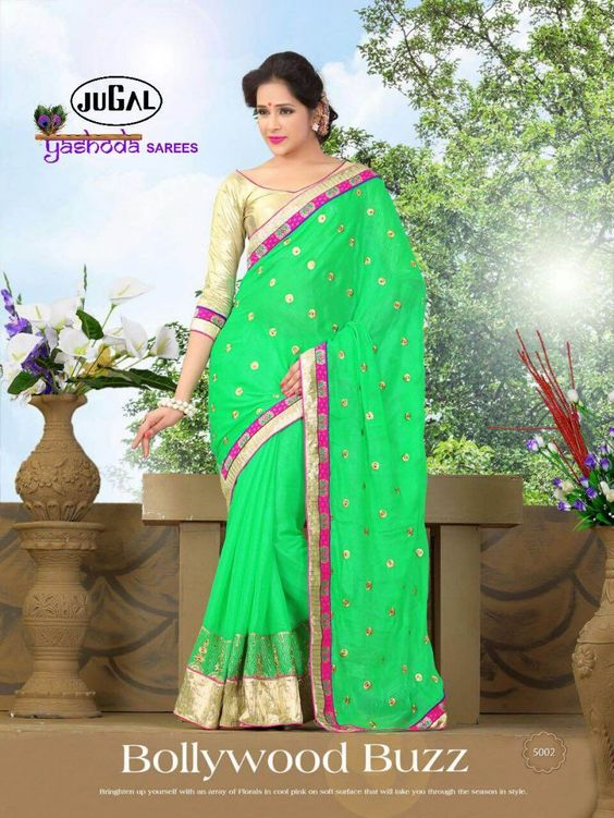 Awesome Mint Green and Beige Embroidered Saree. Add a feminine charm to your evening look with this Georgette & Creape Saree. This saree will keep you comfortable all day long. This saree is quite comfortable to wear and easy to drape as well. This saree comes with matching unstitch Blouse. #designersaree, #embroiderysarees, #wholesalesareesonline http://www.addsharesale.com/