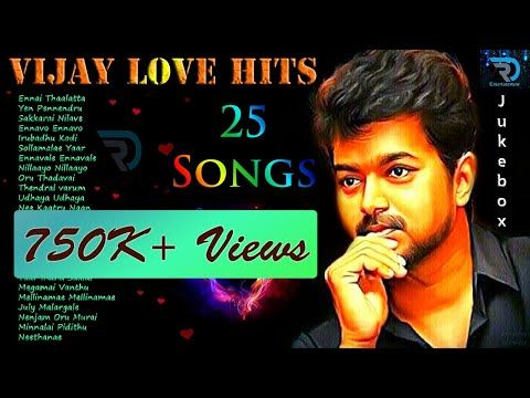 Youtube Songs Mp3 Song Download Audio Songs Free Download
