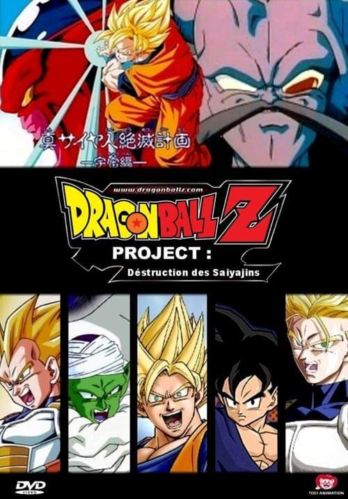 Regarder Dragon Ball Plan To Eradicate The Super Saiyans Film