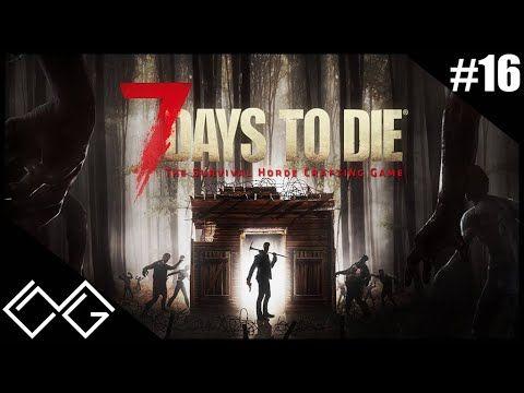 ca62a6152a28007c01c54895c7580ace - How To Get 7 Days To Die Free Ps4