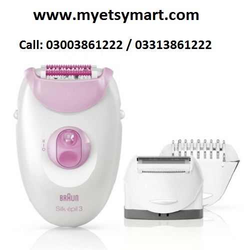 Braun Epilator In Pakistan Braun Epilator Epilator Epilators