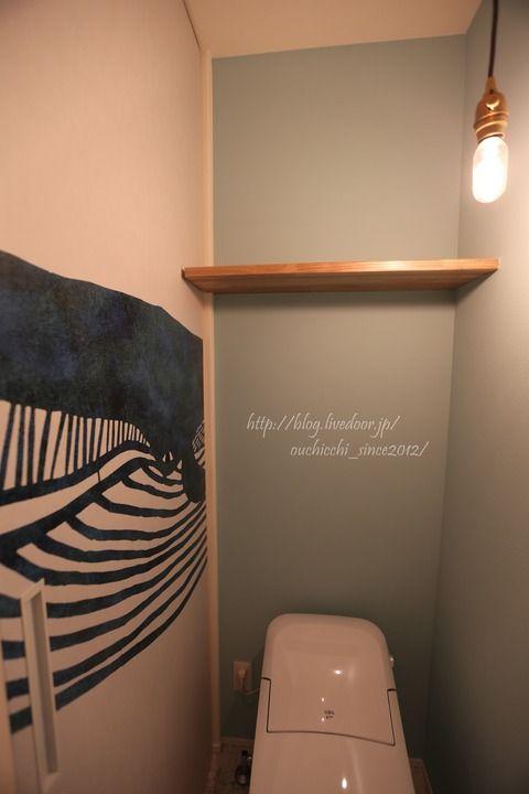 Tnp Web内覧会 12 浴室 2階トイレ 洗面台 浴室 2階 トイレ 洗面台