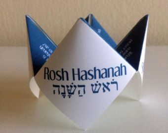 rosh hashanah night