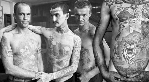 http://www.cookingideas.es/aprende-a-interpretar-los-tatuajes-de-un-preso-ruso-20130123.html