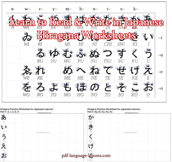this is a 10 step pdf worksheet to learn to read write in japanese it 39 s best to print this. Black Bedroom Furniture Sets. Home Design Ideas