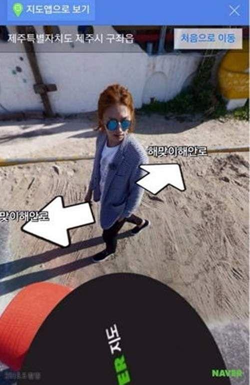 網友瘋傳《被Naver Map捕獲的韓星》整個城市都是我的伸展台