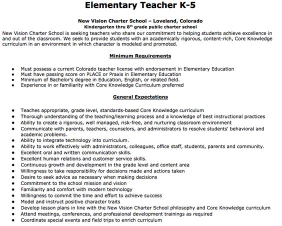 Elementary Teacher Job Description Elementary Teacher K-5 New - payroll specialist job description
