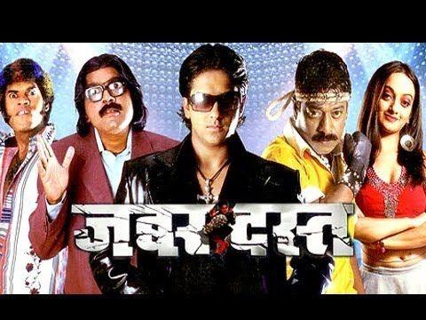 hindi movies hd 1080p full length comedy movie