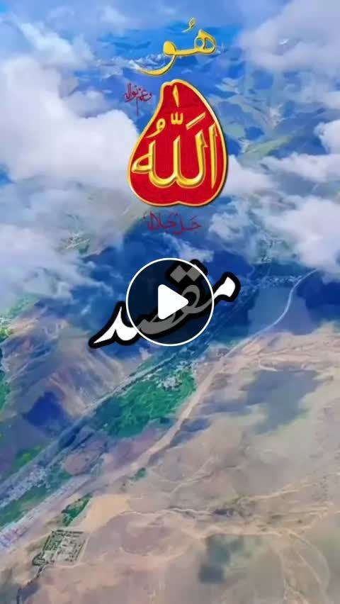 Pin By Khanqah Sarwari Qadri On Tik Tok Videos In 2021 Add Music Music Videos Watch Video