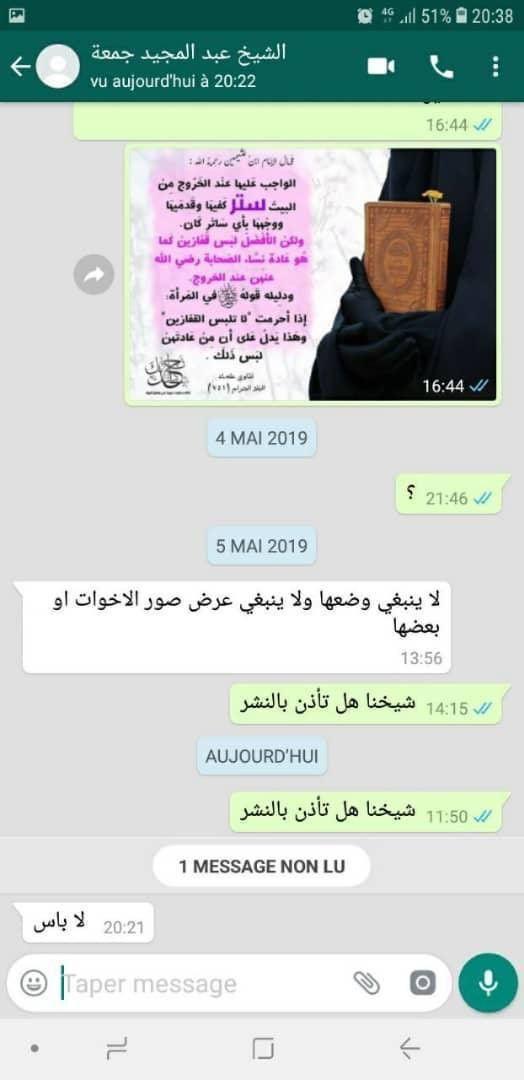 عبدالكريم بن العربي الجزائري On Twitter