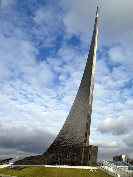 monuments astronomy - photo #11